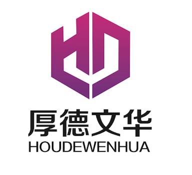 Houdewenhua