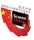 Screen China