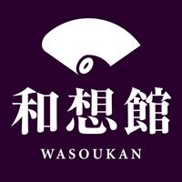 Wasoukan